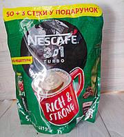 Nescafe Нескафе Turbo Rich Strong 3в1 кофейный напиток 53 стика
