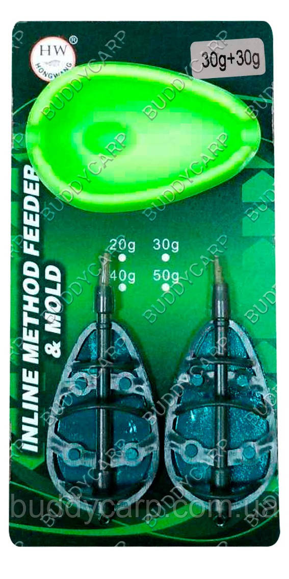 Набор кормушек 2 шт по 30 гр Inline Method Feeder с пресс-формой