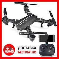 КАЧЕСТВО! Лучше SG700! Складной квадрокоптер RC Drone, дрон с WiFi HD камерой, съемка в полете! | AG380011