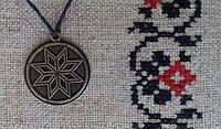 """Слов'янський оберіг Амулет на шею """"Алатир"""", Оберіг має діагональ: 2,5 см, метал"""