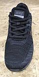 Кроссовки женские  Nike A049-1, фото 3