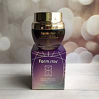 Корейский лифтинговый крем для лица FarmStay Grape Stem Cell Wrinkle Lifting Cream,50 мл.
