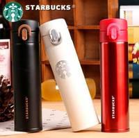 Термосы Starbucks (Старбакс) 380 мл белый
