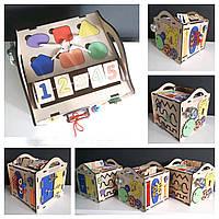 Развивающая игрушка Бизикубик из дерева с ручками
