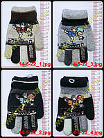 Перчатки детские для мальчика двойные - разные цвета - 14-5-22, фото 1