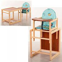 Детский деревянный стульчик для кормления V-001-6