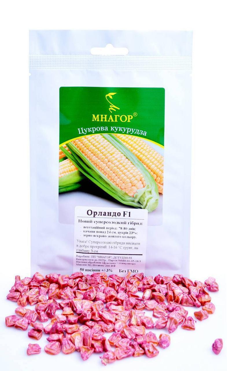 Сахарная кукуруза Орландо F1, Sh2-тип, 1000 семян на 1.5 сотки, 78-80 дней