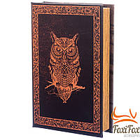 Книга сейф на замке Мудрая сова 26 см