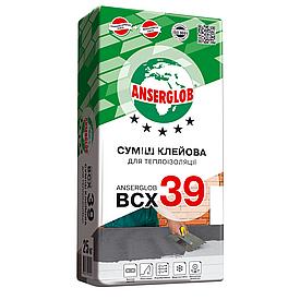 Клей для утеплювача Anserglob ВСХ 39, 25 кг