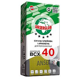 Армуюча суміш Anserglob BCX 40, 25 кг