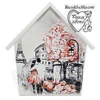 Ключниця будиночок Париж пари під парасолькою, 4 гачка, ручна робота, середня 18 * 23 см
