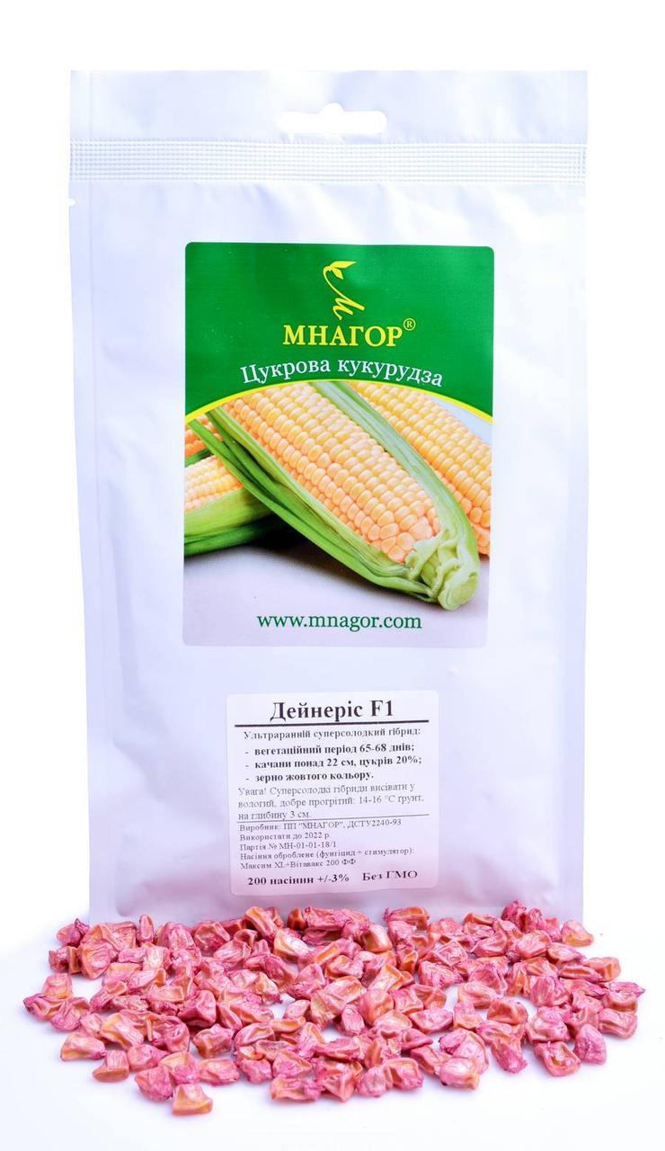 Сахарная кукуруза Дейнерис F1, Sh2-тип, 200 семян на 30 м², 65-68 дней, ультраранний