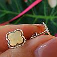 Серебряные серьги-пусеты Клевер с золотом, фото 5