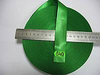 Лента атласная двухсторонняя 30мм, цвет зеленый, Турция