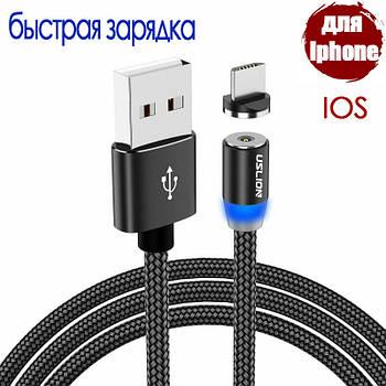 Магнитный кабель для АЙФОНА с быстрой зарядкой USLION 1m IOS  Quick Charge  (Black) HQ60