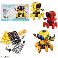 Умный интерактивный робот конструктор Tobbie Robot, фото 1