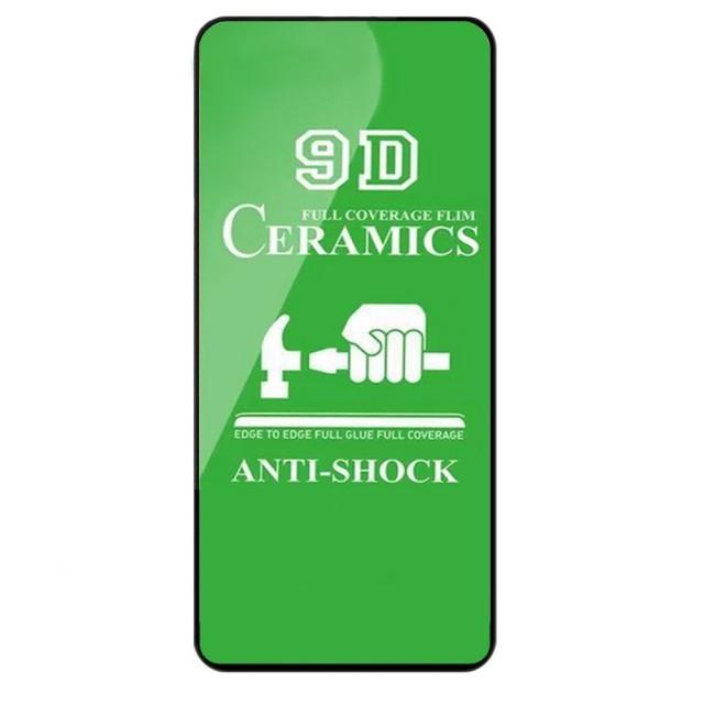 Защитное стекло Ceramic Samsung A90 Black