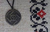 "Слов'янський оберіг Амулет на шию ""Ведара"", Оберіг має діагональ: 2,5 см, оберіг"