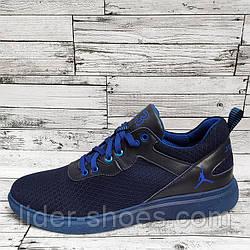 Мужские кроссовки в стиле Nike сетка синего цвета