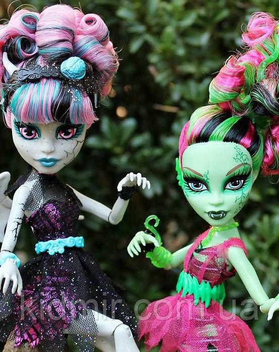 Набір ляльок Monster High Венера і Рошель (Rochelle and Venus) Зомбі Шейк Монстер Хай Школа монстрів