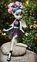 Набір ляльок Monster High Венера і Рошель (Rochelle and Venus) Зомбі Шейк Монстер Хай Школа монстрів, фото 5