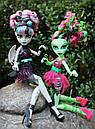 Набір ляльок Monster High Венера і Рошель (Rochelle and Venus) Зомбі Шейк Монстер Хай Школа монстрів, фото 6