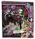 Набір ляльок Monster High Венера і Рошель (Rochelle and Venus) Зомбі Шейк Монстер Хай Школа монстрів, фото 10