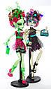 Набір ляльок Monster High Венера і Рошель (Rochelle and Venus) Зомбі Шейк Монстер Хай Школа монстрів, фото 9