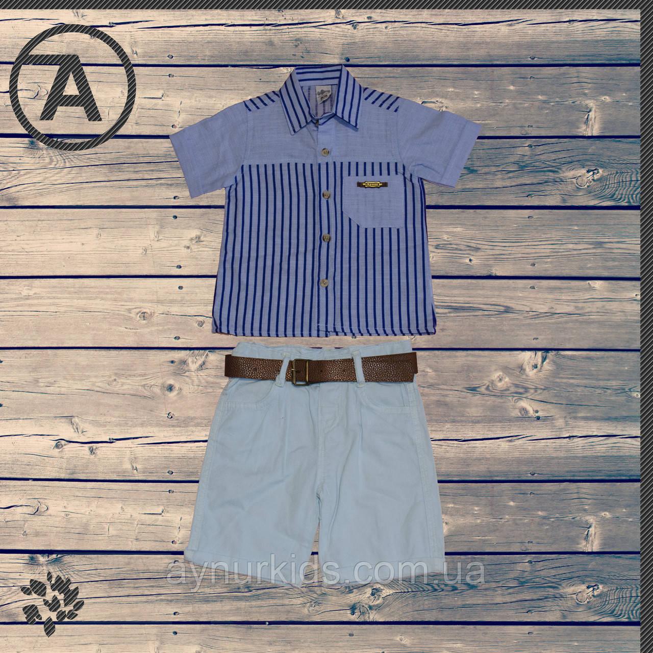Рубашка и шорты для мальчика 1-2-3-4 года