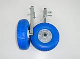 Транцевые колеса КТ250 Пено, фото 2