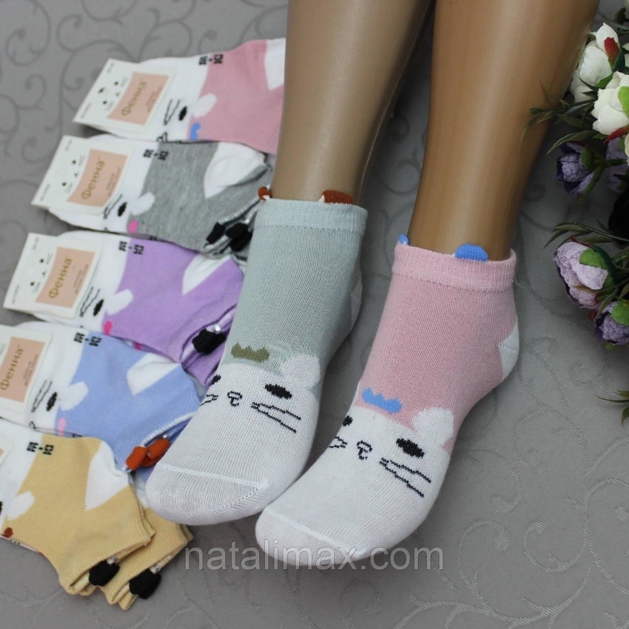 """Носки укороченные для детей, размер 30-35, """"Фенна"""" . Детские  носки,  носочки для детей"""