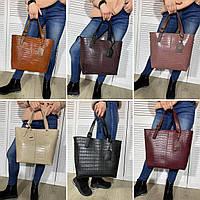 Женская сумка большая стильная качественная  B.Elit .В расцветках