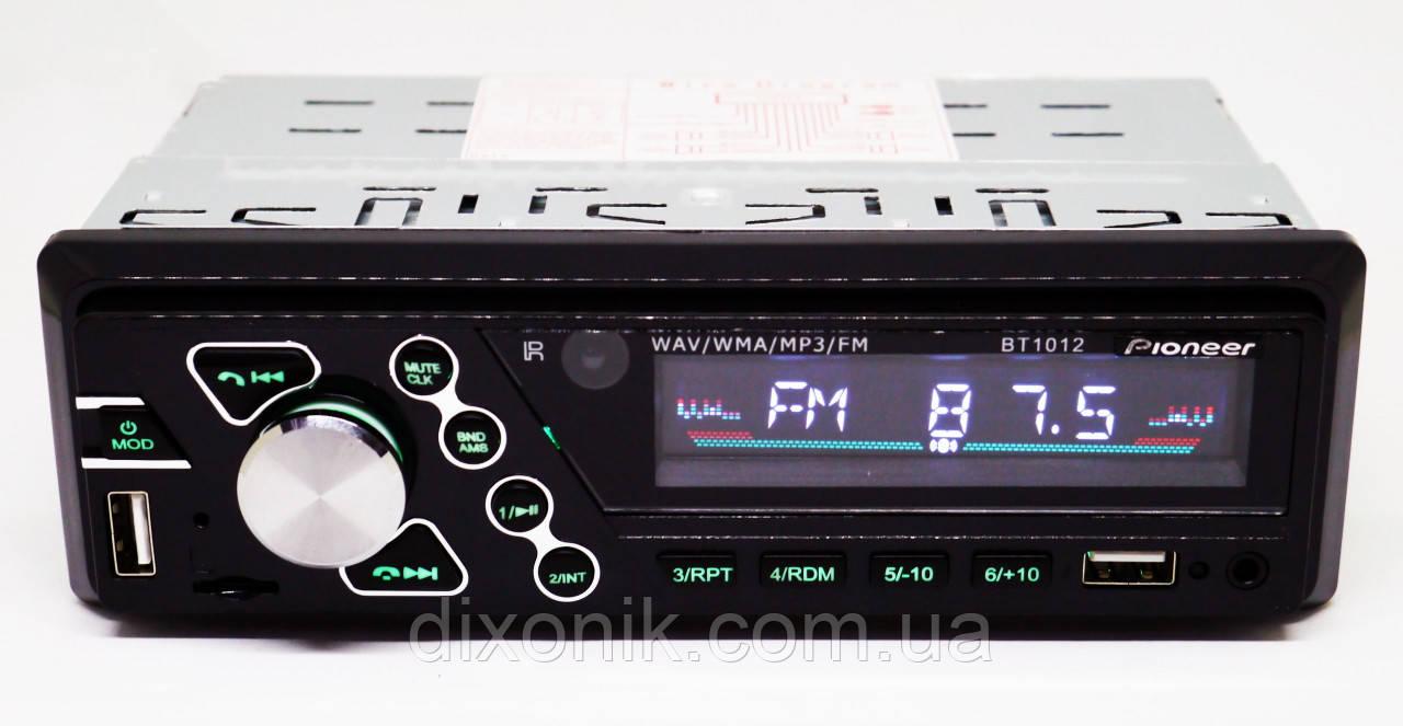 Автомагнитола пионер Pioneer 1012BT Bluetooth 2 USB