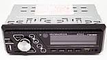 Автомагнитола пионер Pioneer 1012BT Bluetooth 2 USB, фото 2