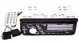 Автомагнитола пионер Pioneer 1012BT Bluetooth 2 USB, фото 4