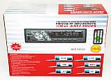 Автомагнитола пионер Pioneer 1012BT Bluetooth 2 USB, фото 5