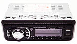 Автомагнитола пионер Pioneer BT2050 Bluetooth 2 USB, фото 2