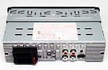 Автомагнитола пионер Pioneer BT2050 Bluetooth 2 USB, фото 3