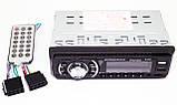 Автомагнитола пионер Pioneer BT2050 Bluetooth 2 USB, фото 4