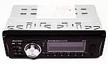Автомагнитола пионер Pioneer 2035 USB microSD AUX, фото 2