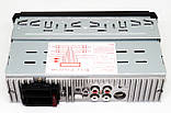 Автомагнитола пионер Pioneer 2035 USB microSD AUX, фото 3