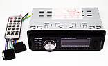 Автомагнитола пионер Pioneer 2035 USB microSD AUX, фото 4