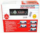 Автомагнитола пионер Pioneer 2035 USB microSD AUX, фото 5