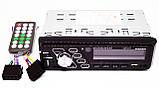 Автомагнітола піонер Pioneer 1011BT Bluetooth USB 2, фото 4