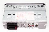 Автомагнитола пионер Pioneer 1012BT Bluetooth 2 USB, фото 3