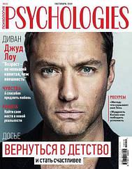 Psychologies журнал Психология №10 октябрь 2019
