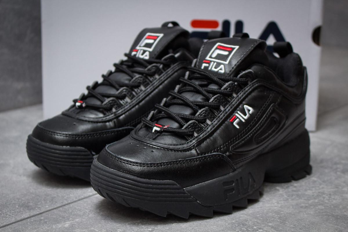 Кроссовки женские  Fila Disruptor II Black, черные (14411) размеры в наличии ► [  36 37  ]