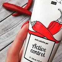 Антицеллюлитный гель для похудения Active Control be loved NEW крем натуральным экстрактом перца новая формула