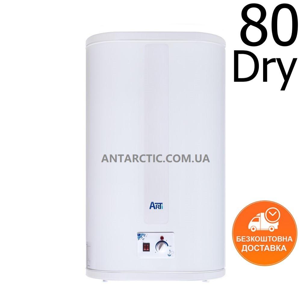 Бойлер (водонагреватель) ARTI WH FLAT M DRY 80L/2 литров, электрический, плоский, с сухим теном