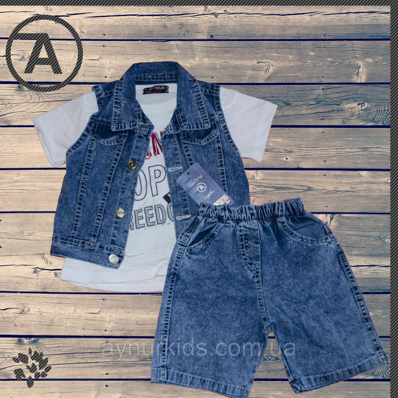 Летний джинсовый комплект 3-ка для мальчика 2-3-4-5 лет